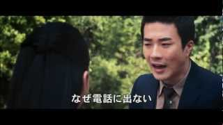 映画『7日間の恋人』予告編