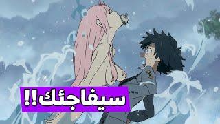 أكثر انمي مظلوم في سنة 2018   والله اسطوري ويستحق المشاهدة