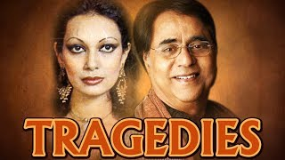 Tragic Life Of Ghazal Singer Chitra Singh  IMAGES, GIF, ANIMATED GIF, WALLPAPER, STICKER FOR WHATSAPP & FACEBOOK