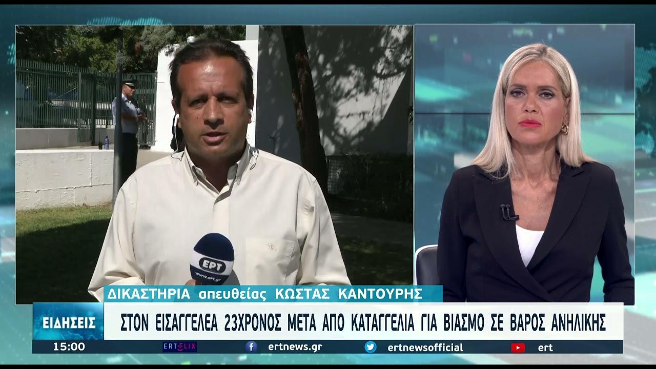 Θεσσαλονίκη: Στον εισαγγελέα 23χρονος για βιασμό ανήλικης | 16/9/2021 | ΕΡΤ