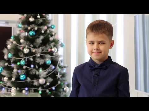 """С Новым годом""""Телешко"""" группа """"Пятница"""""""