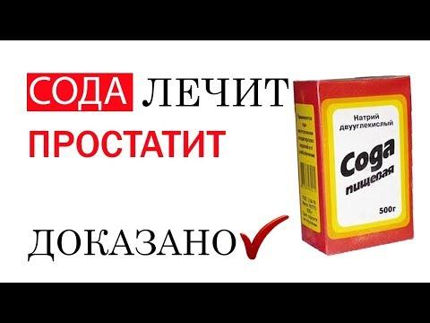 Gyógyszerek gyakori vizeléshez prosztatagyulladással