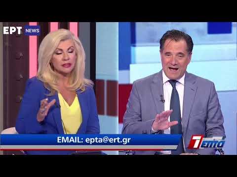 Άδωνις Γεωργιάδης στο «Επτά» της ΕΡΤ για το νέο ασφαλιστικό | 26/6/21 | ΕΡΤ