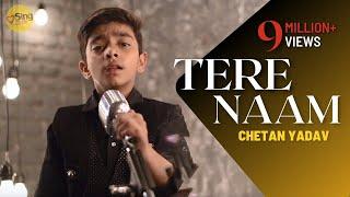 10 Years Old Chetan Yadav Sung Tere Naam Unplugged Salman Khan Sing Dil Se