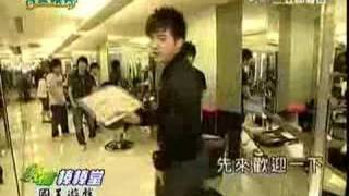 完娛 2007.04.22 棒棒堂的國王遊戲 (1/3)