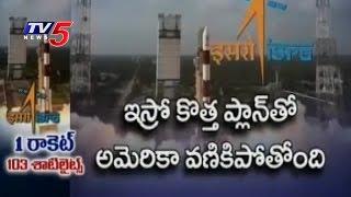 ISRO To Launch 103 Satellites At One Go In February  Telugu News  TV5 News