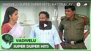 வடிவேலு சிங்கமுத்து மரணகாமெடி...! | Vadivelu Comedy Collections