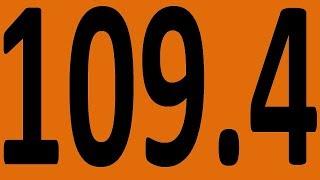 КОНТРОЛЬНАЯ 12 АНГЛИЙСКИЙ ЯЗЫК ДО АВТОМАТИЗМА УРОК 109 4 Уроки английского языка