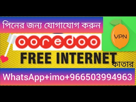 Download Ooredoo Free Data Mb Every Day Video 3GP Mp4 FLV HD Mp3