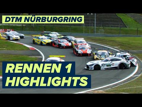 DTM ニュルブルクリンク(ドイツ) RENNEN1のハイライト動画
