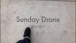 Sunday Drone - 2017.12.17