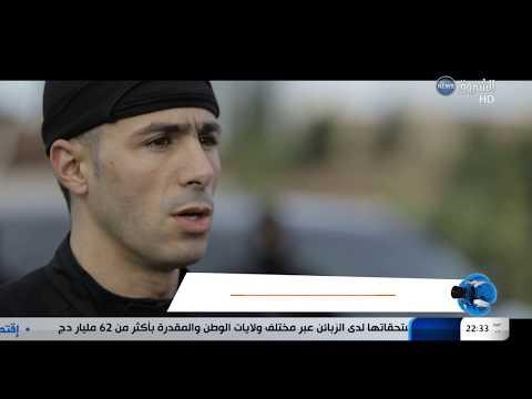 لمن لا يعرف فرقة البحث والتحري B R I  الشرطة الجزائرية 20/05/2017