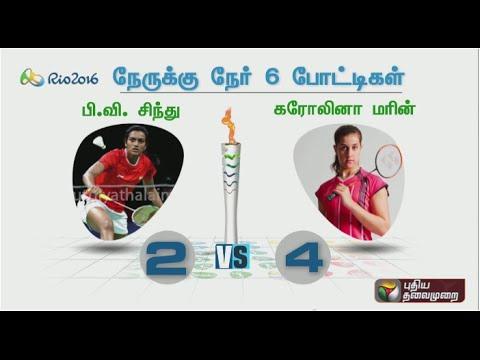 Womens-singles-Finals-Gold-medal-match-P-V-Sindhu-Vs-Carolina-Marin