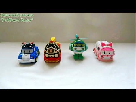 Робокар Поли и его друзья Рой, Эмбер, Хелли. Обзор игрушек. Игрушки трансформеры.