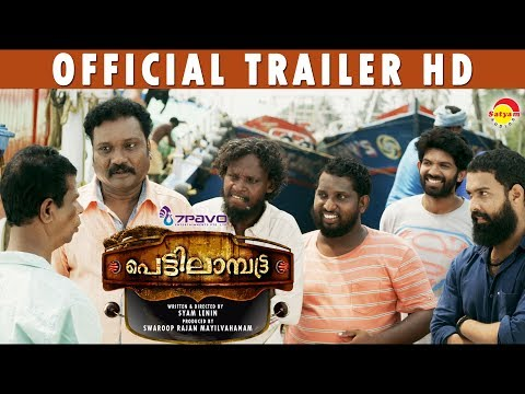 Pettilambattra Official Trailer