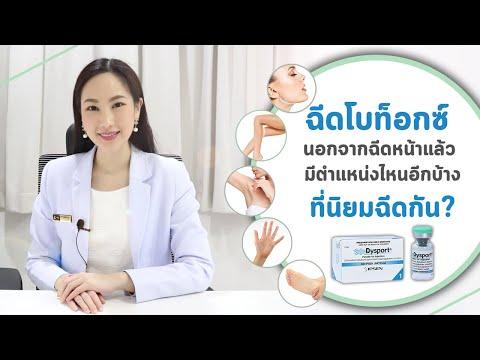 RWC Clinic