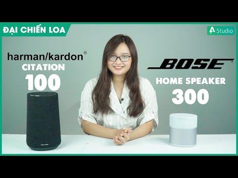 [Đại Chiến Loa] HK Citation 100 vs Bose Home Speaker 300| Loa nào hơn ????