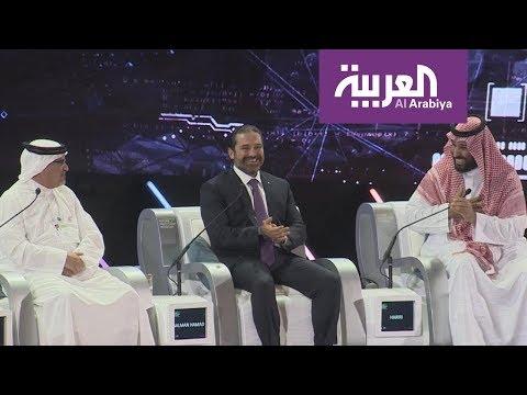 العرب اليوم - أجواء حماسية ومرحة خلال جلسة ولي العهد السعودي في مؤتمر الاستثمار