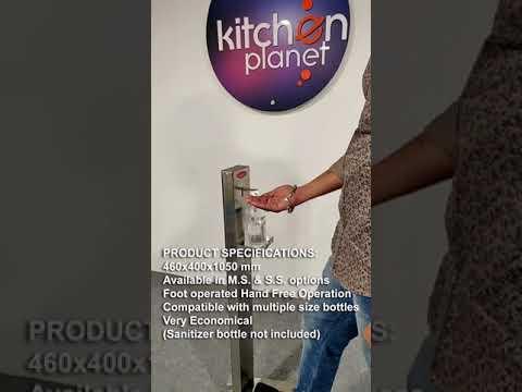 Janshakti Foot Operated Sanitizer Dispenser