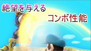 【スマブラWiiU:実況】一瞬でパーセントを溜めていくマリオのコンボ性能!!