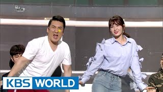 Spear and Shield (with.Somi) | 창과 방패 (With.소미) [Gag Concert / 2017.06.10]