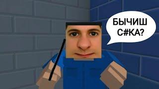 Самые Смешные Моменты по игре Блок Страйк [] Block Strike