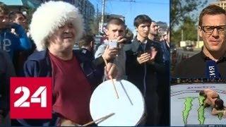 Бой Нурмагомедова с Макгрегором смотрел весь Дагестан - Россия 24
