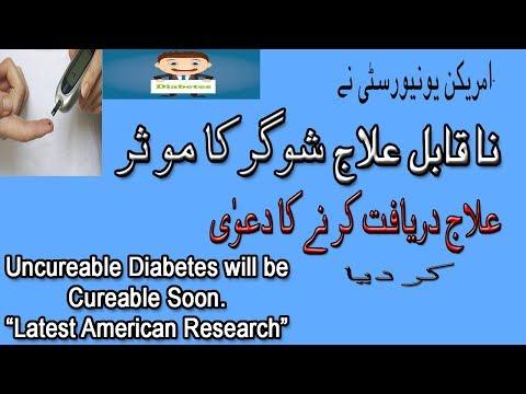 Simptomai necukrinis diabetas inkstų formos