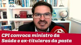 Rodrigo Constantino: Estão usando mortes para sambar em cadáveres e fazer politicagem