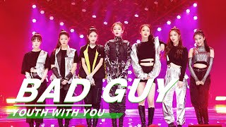 """YouthWithYou 青春有你2 Clip: """"Bad Guy"""" stage is praised by LISA 《Bad Guy》获LISA夸赞  第六期舞台纯享