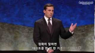 Steve Carell honors Tina Fey (Korean sub)