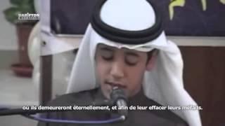 Sourate Al-Fath (1-6) - Muhammad Taha Al-Junayd محمد طه الجنيد - سورة الفتح