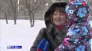 В Красноярском крае сильные морозы