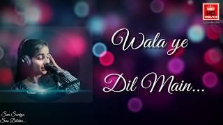 Khuda Ki Inayat Hai (Sun Soniyo Sun Dildar) Full Lyrics Song Present ßy #DigvijayHingaleHD