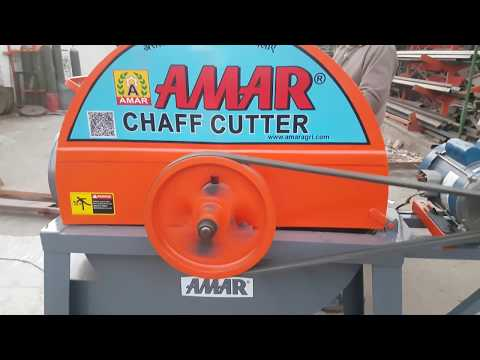 Amar Chaff Cutter Blower Model 3 HP Model