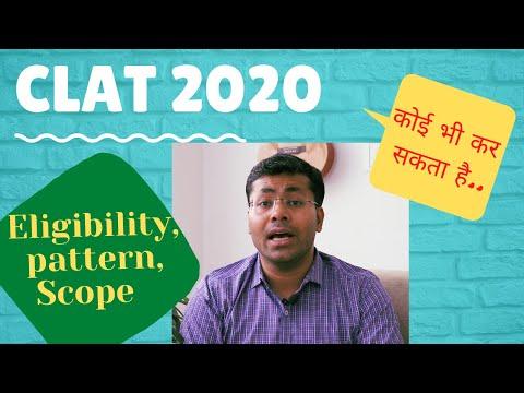 CLAT  2020 II Law Entrance Exam II Elligibility II Exam II Pattern II Scope