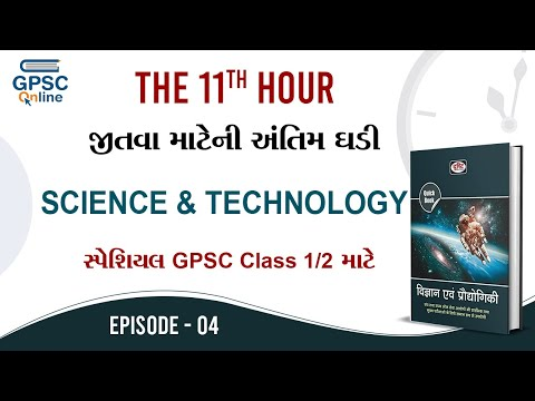 Science & Technology | The 11th Hour Episode 04