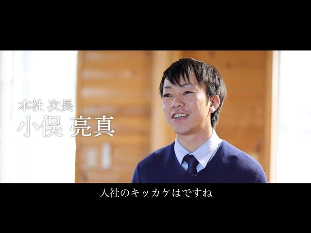 本社 リクルート動画【クリエイティブリゾート】
