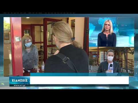 47 κρούσματα στον Δήμο Νεάπολης-Συκεών | 21/10/2020 | ΕΡΤ