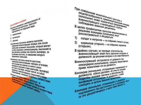 МККЯК: Нвп Уставы      #мккяк #хққтк #ikclc