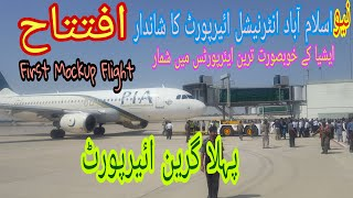 PIA's Test Flight Lands Successfully at New Islamabad International Airport
