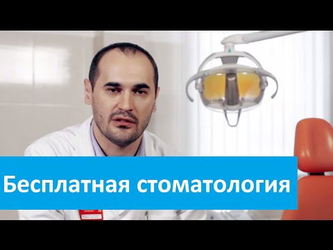 Объявления о массаже простаты в красноярске