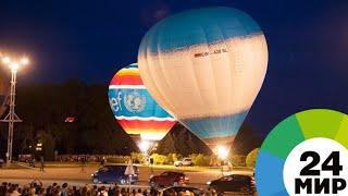 Отчего люди летают: в Молдове прошел фестиваль воздушных шаров - МИР 24