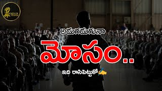 Million Dollar Words #023 | Top Quotes in World in Telugu Motivational Video | Voice of Telugu