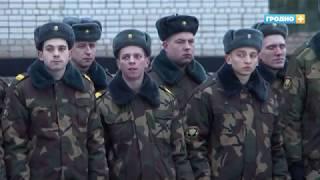 Новая солдатская баня