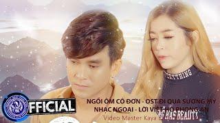 NGỒI ÔM CÔ ĐƠN - HỒ PHONG AN ( OFFICIAL MV ) - OST ĐI QUA SƯƠNG MÙ