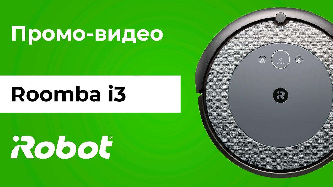 Промо-видео iRobot Roomba i3