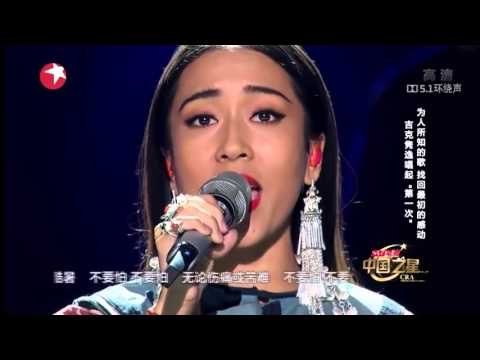 "An Outstanding Chinese Ethnic Singer: Jike Junyi, ""Dont Be Afraid"" 吉克隽逸 不要拍"