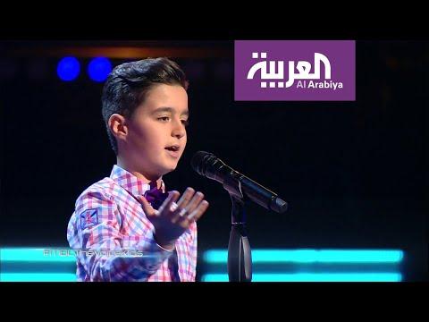 العرب اليوم - شاهد: الصغار يغنون عبد الوهاب في