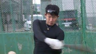 日本ハム4位創志学園・難波選手新たな挑戦